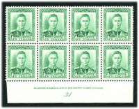 Lot 4224:1938-44 KGVI Definitives SG #606 1d green Plate 31 block of 8 on fine vertical mesh (CP #M2c), 1 unit hinged