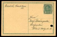 Lot 21111 [2 of 2]:Landskron: light 'LANDSKRON/3/5/18/IN BÖHMEN' on 8h Postal Card to Vienna, filing hole.