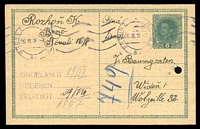 Lot 18149:Brunn: double-circle machine 'BRUNN 2 x BRNO 2/26VII18-8/6?' on 8h Postal Card to Vienna, filing hole.