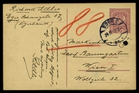 Lot 18151:Eger: double-circle 'EGER 2/24II19VII-/?' on 10h Postal Card to Vienna, filing hole.