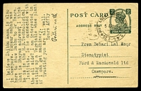Lot 4175:Agra Fort R.M.S.: double-circle 'MAIL AGENT AGRA FORT R.M.S./5APR.45/SET-2 on 9p Postal Card to Cawnpore.