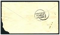 Lot 4253 [2 of 2]:Ajmere R.S.: 'M.A./R.S AJMERE/28APR88' on ½a Envelope to Bombay.