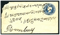 Lot 4253 [1 of 2]:Ajmere R.S.: 'M.A./R.S AJMERE/28APR88' on ½a Envelope to Bombay.