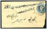 Lot 4255 [2 of 2]:Bareilly R.S.: double-circle 'T.P.O.MAIL.AGENT/NOV:6/BAREILLY.R.S.' on ½a Envelope cancelled with 'T' (A1-), '2DELY/DELHI/NOV:7' (C1) arrival.