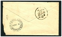 Lot 4255 [1 of 2]:Bareilly R.S.: double-circle 'T.P.O.MAIL.AGENT/NOV:6/BAREILLY.R.S.' on ½a Envelope cancelled with 'T' (A1-), '2DELY/DELHI/NOV:7' (C1) arrival.
