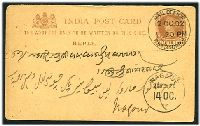 Lot 3663 [1 of 2]:Bhatindar R.S.: 'MAIL OFFICE/12OC02/1 30.PM./BHATINDAR-R.S.' on ¼a Postal Card, 'NAGAUR/2ND DELY/14OC/02' (A1) arrival.