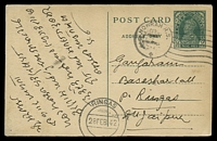 Lot 4178:Howrah R.S.: 'HOWRAH R.S./25FEB/?/1942' machine cancel on 9p Postal Card, double-circle 'RINGAS/28FEB42' (A2) arrival.