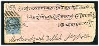 "Lot 3770 [2 of 2]:Howrah TPO: double-circle 'T.P.O. RECEIVING OFFICE/AUG:30/HOWRAH' on small cover, ½a cancelled with 'T' (B2) and with ""Stamped"", 'NAWALAGARH/SEP:3' (A1) arrival."