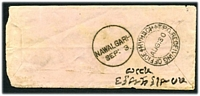 "Lot 3770 [1 of 2]:Howrah TPO: double-circle 'T.P.O. RECEIVING OFFICE/AUG:30/HOWRAH' on small cover, ½a cancelled with 'T' (B2) and with ""Stamped"", 'NAWALAGARH/SEP:3' (A1) arrival."