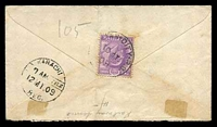 Lot 3886 [2 of 2]:Multan City R.S.: double-circle 'MULTAN-CITY-R.S./10MY/09' on ½a Envelope uprated with 2a, boxed 'R/MULTAN CITY-R.S' (A1) on face, 'KARACHI/1AM.DELY/12MY09/REG.' (B1) arrival.