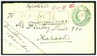 Lot 3886 [1 of 2]:Multan City R.S.: double-circle 'MULTAN-CITY-R.S./10MY/09' on ½a Envelope uprated with 2a, boxed 'R/MULTAN CITY-R.S' (A1) on face, 'KARACHI/1AM.DELY/12MY09/REG.' (B1) arrival.