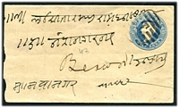 Lot 3772 [2 of 2]:Rajpootana TPO: unframed 'J.2.IN/4/MAR:20' on ½a Envelope cancelled with 'T' (A2), 'BEAWAR/MAR21' (B1) arrival.