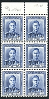 Lot 4420:1938-44 KGVI Definitives SG #609 3d blue marginal block of 6 [plate 139] on coarse vertical mesh (CP #M7a), unit 2/12 with Retouched right epaulette etc CP #MV7c(f).