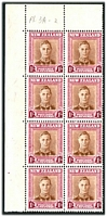 Lot 4447:1947-52 KGVI Definitives SG #686c 1/- red-brown & carmine Plate 2 TLC block of 8 [plate 3A-2], Cat £16++ (CP #M13a).