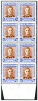 Lot 3972:1947-52 KGVI Definitives SG #687b 1/3d red-brown & blue Frame 1b marginal block of 8 Wmk upright, (CP #M14c), unit 13/5 with Die Ia retouch CP #MVF14c(b) and unit 16/6 with Frame retouch.