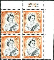 Lot 3977:1953-59 QEII Definitives SG #733c 1/9d black & red-orange white paper TRC block of 4 '£14' sheet value obliterated, CP #N12b.