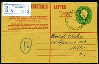Lot 12600 [1 of 2]:Balaclava: 'BALACLAVA S.16./11MY66/VIC·AUST' (#100A - arcs 1,1½) on 24c Registration Envelope. [Rated 3R]  PO 5/7/1909.