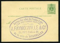 Lot 19912:1880 J of ZIJDE Low HG #18 5c green on buff, with address and order form for J Faymonville & Cie, Coke merchants.