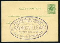 Lot 17053:1880 J of ZIJDE Low HG #18 5c green on buff, with address and order form for J Faymonville & Cie, Coke merchants.
