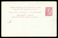 Lot 17055:1887-89 New Designs HG #25 10c+10c carmine on blue-grey, heading 15mm from top.