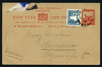 Lot 26606:1932-33 New Rate HG #6 8m deep red on buff with GR in coat of arms, uprated with 2m, cancelled with poor 1935 Jerusalem, to Germany, airmail label has been invalidated with large 'X' and then removed.