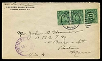 Lot 4248:1919: use of 2c green strip of 3, cancelled with framed duplex 'CEBU P,I,