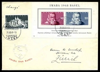 Lot 28119:1948 IMABA SG #498a m/s plus 10c Schloss Neuenburg on cover to Zurich.
