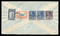 Lot 28411 [2 of 2]:1946 use of 5s, 15s x2, 50s & 1b on air cover to Los Angeles and then re-directed to Santa Barbara.