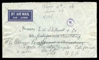 Lot 28411 [1 of 2]:1946 use of 5s, 15s x2, 50s & 1b on air cover to Los Angeles and then re-directed to Santa Barbara.