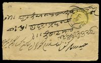 Lot 24022:1888-91 New Colours HG #B10 ½a yellow on white laid paper without seal, (Deschl #E4e, unpriced), cancelled with 1312 (1903-04) Sharqi Rail Urdu datestamp, a little reduced at left.