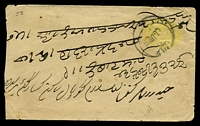 Lot 4190:1888-91 New Colours HG #B10 ½a yellow on white laid paper without seal, (Deschl #E4e, unpriced), cancelled with 1312 (1903-04) Sharqi Rail Urdu datestamp, a little reduced at left.