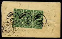 Lot 4270 [2 of 2]:1908 Oval HG #B17 ½a blue-green on white laid paper, like (Deschl #E8) uprated with ½a dark green Perf 11 block of 6 (SG #34d) cancelled with 1335 (1925-26) Urdu cancel with blue pencil registration mark.