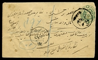 Lot 4270 [1 of 2]:1908 Oval HG #B17 ½a blue-green on white laid paper, like (Deschl #E8) uprated with ½a dark green Perf 11 block of 6 (SG #34d) cancelled with 1335 (1925-26) Urdu cancel with blue pencil registration mark.