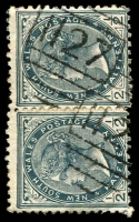 Lot 5077:1127: BN on ½d grey pair.  Allocated to Rockdale-PO 15/4/1882.