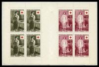 Lot 21839 [2 of 2]:1956 Red Cross SG #XSB6 Cat £55.