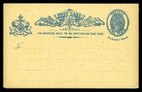 Lot 1318:1889-91 QV Oval Sideface HG #5 2d blue with dots for address line.