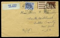 Lot 21831:1947 use of 3d blue & 1/- brown single with decorative gutter, cancelled with double-circle 'SCIOBARIN/9AM/11 II/47/CO.CHORCAIGHE' (A2) on air cover to New York.