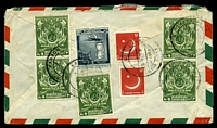 Lot 4061:1957 use of 2a x2, 4a x5 & 12a, cancelled with double-circle 'KARACHI SADIR NIGHT P.O./ENQUIRY/4APR57/x' (C1) on air cover to Australia, slightly grubby.