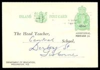 Lot 26362:1964 QEII Education Department Additional ½d HG #D12 'ADDITIONAL/POSTAGE ½d.' on 2d green on cream 'Official' opt, (Samuel #AX.21a).