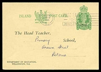 Lot 25636:1957 QEII Education Department HG #D9 2d green 'Official' opt, POST CARD, C with 2 serif, (Samuel #AX.16a).
