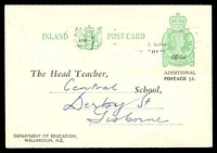 Lot 25637:1964 QEII Education Department Additional ½d HG #D12 'ADDITIONAL/POSTAGE ½d.' on 2d green on cream 'Official' opt, (Samuel #AX.21a).