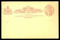Lot 6790:1889-91 QV Oval Sideface HG #4 1d rose on cream with dots for address line.