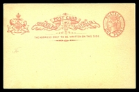 Lot 1505:1889-91 QV Oval Sideface HG #4 1d rose on cream with dots for address line.