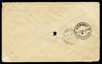 Lot 5469 [2 of 2]:1099: poor BN on 2d blue tied by 'BOOROORBAN/JU20/1904/N.S.W.' (B2) on Tatts cover.  Allocated to Booroorban-PO 16/9/1881; closed 30/5/1986.