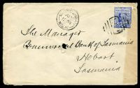 Lot 5469 [1 of 2]:1099: poor BN on 2d blue tied by 'BOOROORBAN/JU20/1904/N.S.W.' (B2) on Tatts cover.  Allocated to Booroorban-PO 16/9/1881; closed 30/5/1986.