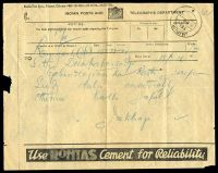 Lot 23934:1931 telegram form (B-140), cancelled with double-circle 'JAIPUR/TEL.15AUG32/+' (A1).