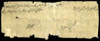 Lot 24223 [2 of 2]:Allahabad: red oval 'ALAHABAD/12 MAR 12/FREE' (sic) on long poor cover to the Rajah of Rewah.