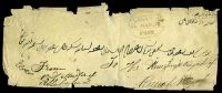 Lot 24223 [1 of 2]:Allahabad: red oval 'ALAHABAD/12 MAR 12/FREE' (sic) on long poor cover to the Rajah of Rewah.