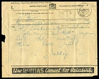 Lot 23324:1931 telegram form (B-140), cancelled with double-circle 'JAIPUR/TEL.15AUG32/+' (A1).