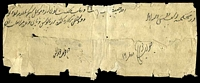Lot 3881 [2 of 2]:Allahabad: red oval 'ALAHABAD/12 MAR 12/FREE' (sic) on long poor cover to the Rajah of Rewah.